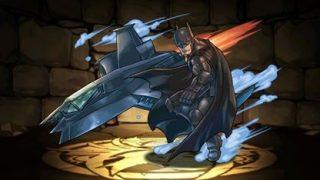 【パズドラ】「闇水バットマン」はどっちの究極分岐進化先がおすすめ? | バットマンコラボ