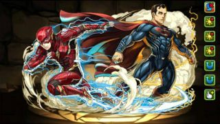 【パズドラ】「スーパーマン&フラッシュ」の評価と使い道 | ジャスティスリーグコラボ