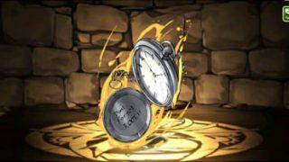 【パズドラ】「鋼の錬金術師の銀時計」のアシスト評価と使い道・入手方法 | ハガレンコラボ