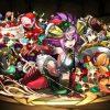 【パズドラ】「クリスマスソニア」の評価と使い道 | クリスマスガチャ