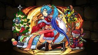 【パズドラ】「クリスマス初芽局」の評価と使い道 | クリスマスガチャ