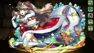 【パズドラ】「クリスマスクラウソラス」の評価と使い道 | クリスマスガチャ