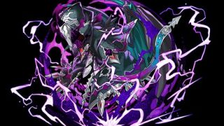 【パズドラ】闇ラジョアパーティの最強テンプレ(進化前ラジョア)