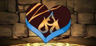 【パズドラ】「水チョコレート」の入手方法と使い道 | バレンタインダンジョン