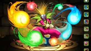 【パズドラ】「美しい魔闘家鈴木」の評価と使い道 | 幽遊白書コラボ