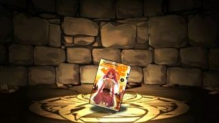 【パズドラ】「マギの単行本3巻」の入手方法と使い道 | サンデーコラボ