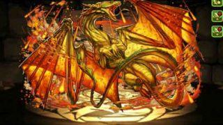 【パズドラ】「シヴ山のドラゴン」の評価と使い道 | マジック・ザ・ギャザリングコラボ