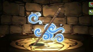 【パズドラ】「坂田銀時武器」のアシスト評価と使い道・入手方法 | 銀魂コラボ