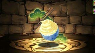 【パズドラ】「土方スペシャル」のアシスト評価と使い道・入手方法 | 銀魂コラボ