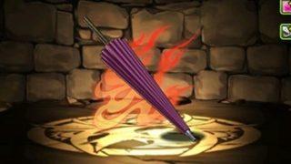 【パズドラ】「神威武器」のアシスト評価と使い道・入手方法 | 銀魂コラボ