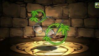 【パズドラ】志村新八武器(新八のメガネ)のアシスト評価と使い道・入手方法 | 銀魂コラボ