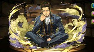 【パズドラ】「近藤勲」の評価と使い道 | 銀魂コラボ