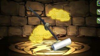 【パズドラ】「近藤勲武器」のアシスト評価と使い道・入手方法 | 銀魂コラボ