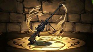 【パズドラ】「シノン武器」のアシスト評価と使い道・入手方法 | SAOコラボ