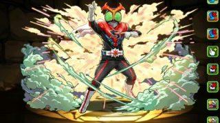 【パズドラ】「仮面ライダーストロンガー」の評価と使い道 | 仮面ライダーコラボ