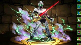 【パズドラ】「シャドームーン」の評価と使い道 | 仮面ライダーコラボ