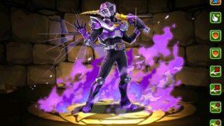 【パズドラ】「仮面ライダー王蛇」の評価と使い道 | 仮面ライダーコラボ