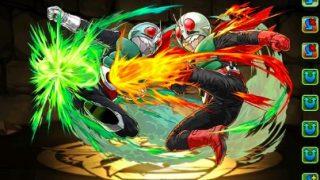 【パズドラ】「仮面ライダー旧1号(2号)」の評価と使い道 | 仮面ライダーコラボ