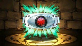 【パズドラ】「仮面ライダー1号装備」のアシスト評価と使い道・入手方法 | 仮面ライダーコラボ