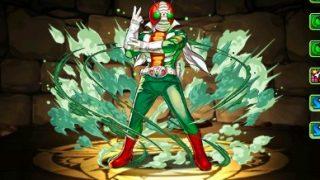 【パズドラ】「仮面ライダーV3」の評価と使い道 | 仮面ライダーコラボ