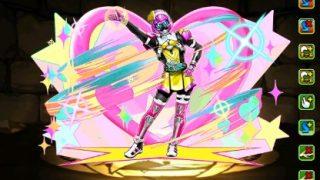 【パズドラ】「仮面ライダーポッピー」の評価と使い道 | 仮面ライダーコラボ