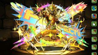 【パズドラ】「仮面ライダーエグゼイド」の評価と使い道 | 仮面ライダーコラボ