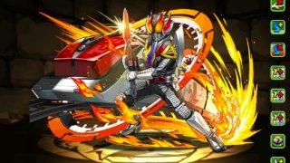【パズドラ】「仮面ライダー電王」の評価と使い道 | 仮面ライダーコラボ