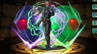 【パズドラ】「仮面ライダーW」の評価と使い道 | 仮面ライダーコラボ