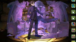 【パズドラ】「言峰綺礼」の評価と使い道 | Fateコラボ