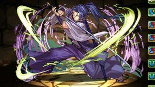 【パズドラ】「サーヴァントアサシン」の評価と使い道 | Fateコラボ