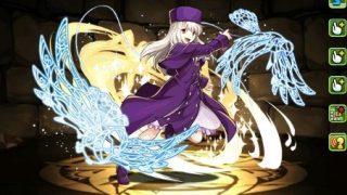 【パズドラ】「イリヤ」の評価と使い道 | Fateコラボ