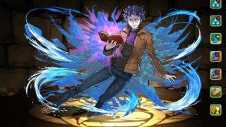 【パズドラ】「間桐慎二」の評価と使い道 | Fateコラボ
