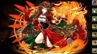 【パズドラ】「火マッハ」の評価と使い道!おすすめの潜在覚醒・アシスト