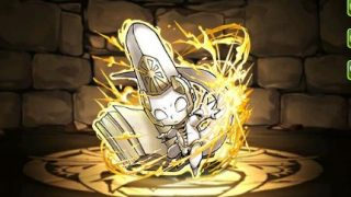 【パズドラ】持霊シャマシュ(アイアンメイデン装備)のアシスト評価と使い道・入手方法