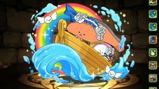 【パズドラ】「KIRIMIちゃん」の評価と使い道 | サンリオコラボ