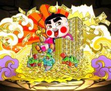 【パズドラ】おぼっちゃまパーティの最強テンプレ